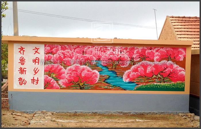 最新文化墙---即墨