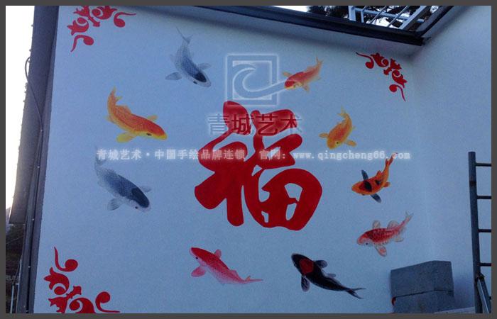 青岛墙绘之别墅彩绘